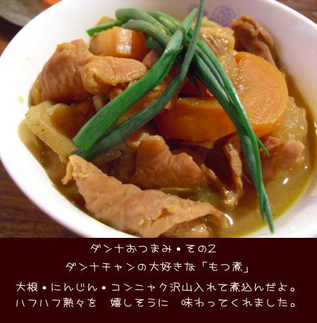 2010_02_23_9.jpg