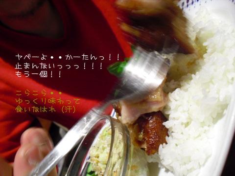 mou_ikko4.jpg