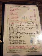 20100525037800.jpg