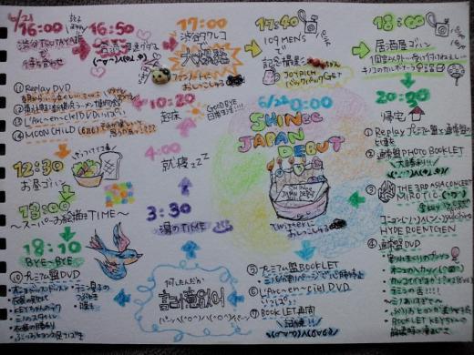 20110629161910.jpg