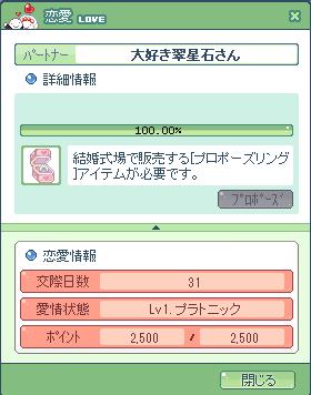 tkmkポイント2500