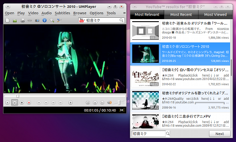 UMPlayer Ubuntu 動画プレイヤー