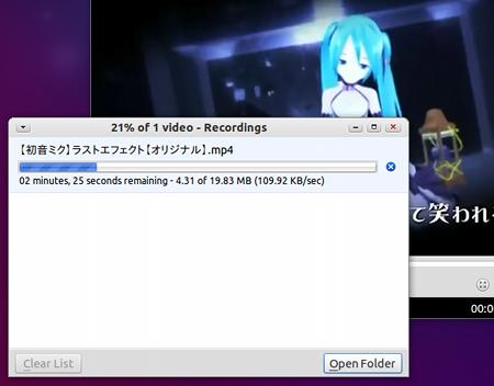UMPlayer Ubuntu 動画プレイヤー ダウンロード保存