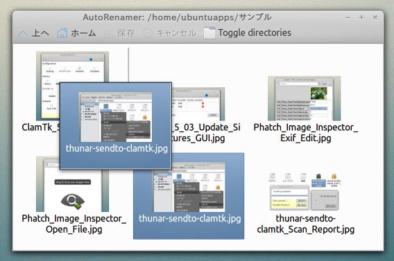 AutoRenamer Ubuntu リネーム ファイルの並び替え