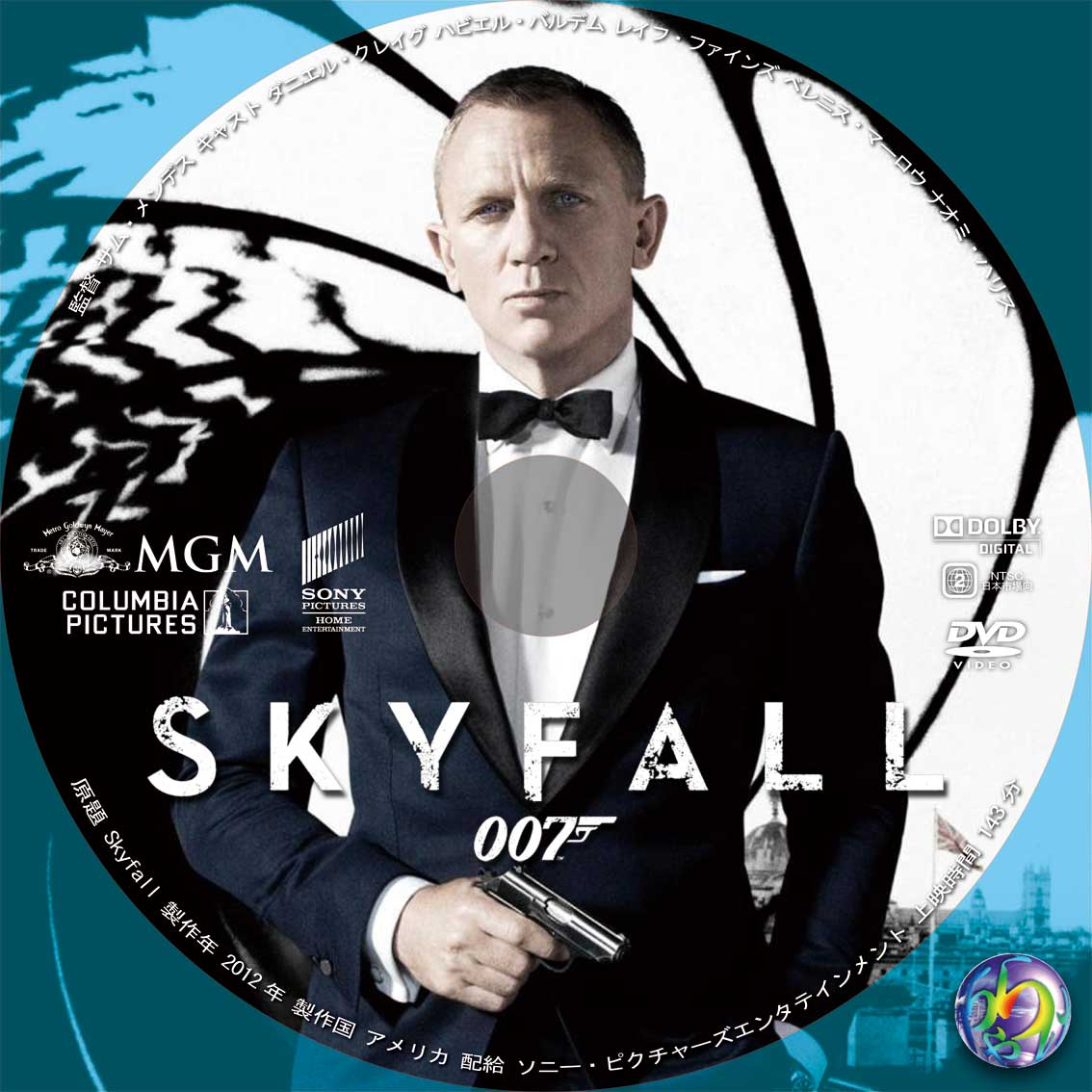 Skyfall Dvd Labe...007 Skyfall Dvd Cover
