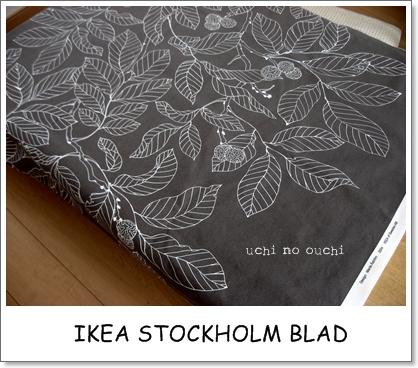 fc2 blog. Black Bedroom Furniture Sets. Home Design Ideas