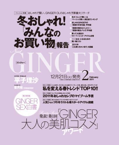 gin_next1101.jpg