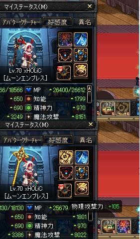 hikaku121201
