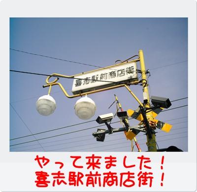 DCFC0042.jpg