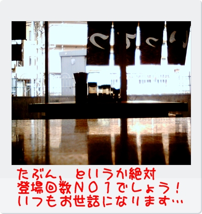 IMG_0058_20100521003008.jpg