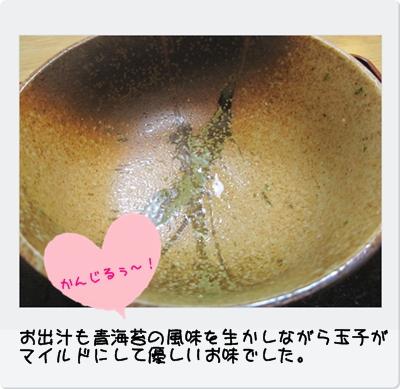 IMG_1637.jpg
