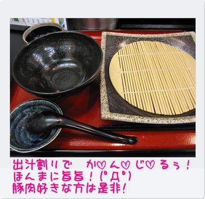 IMG_1649.jpg