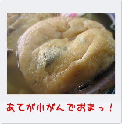 IMG_1727.jpg