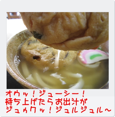 IMG_1729_20100501114846.jpg