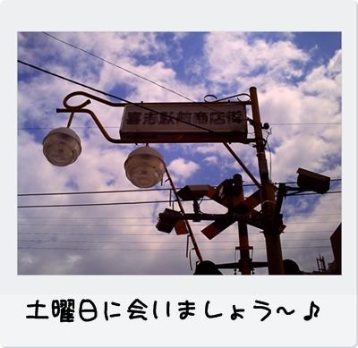 PICT0566.jpg