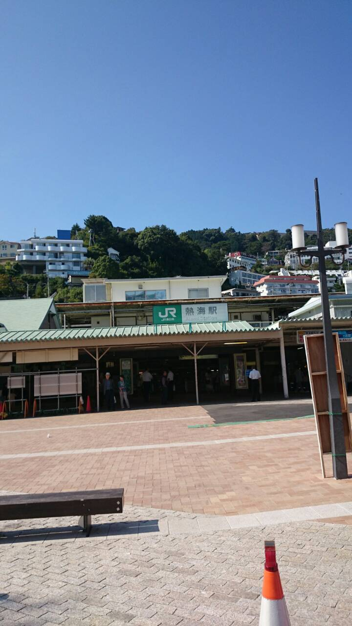 atami_station.jpg