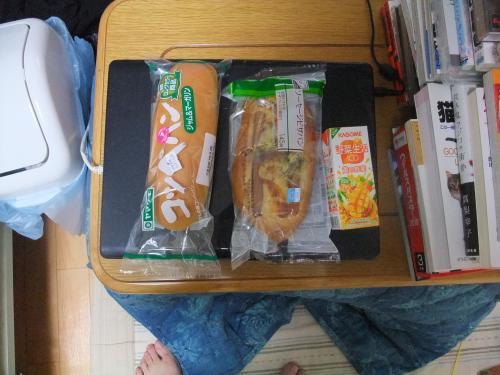 2010/03/17 夕食