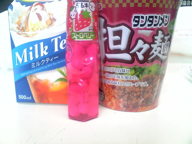 2010/03/17 昼食