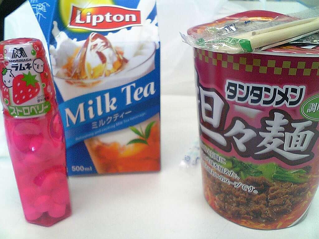 2010/03/18 昼食