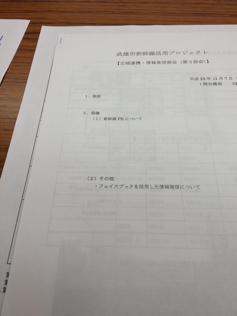 2011-11-7-1.jpg