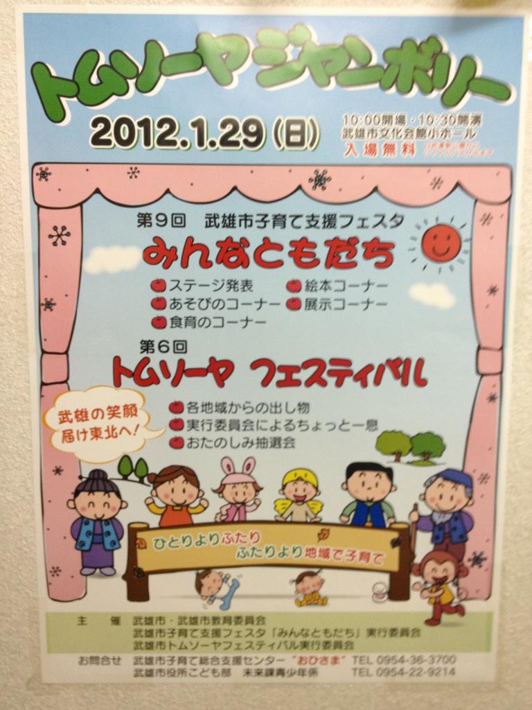 2012-1-11.jpg