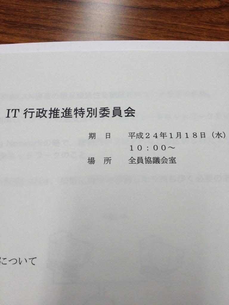 2012-1-18.jpg