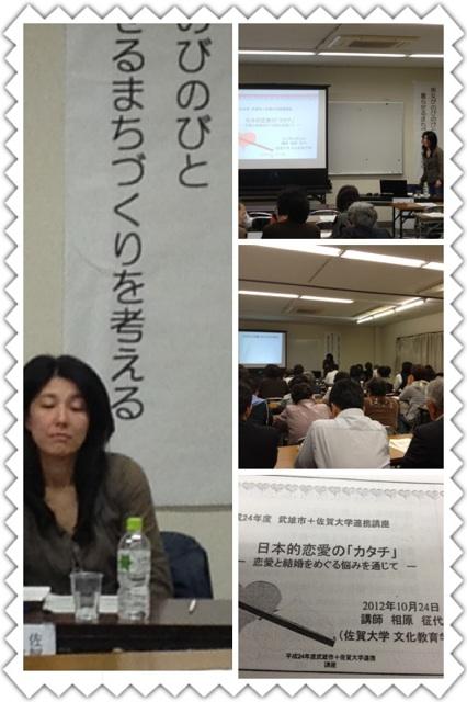 2012-10-24-1.jpg