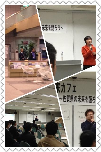 2012-11-13-2.jpg