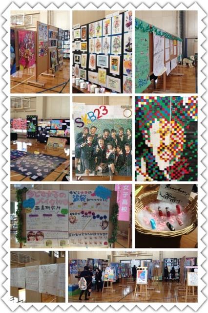 2012-11-15-1.jpg