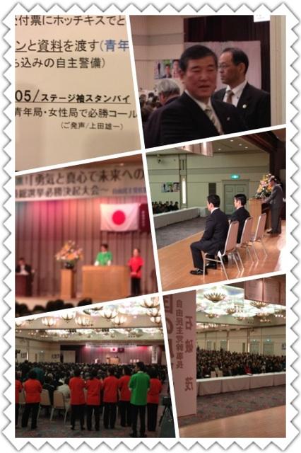 2012-11-24-1.jpg