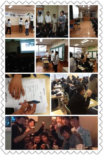 2012-11-29-1.jpg