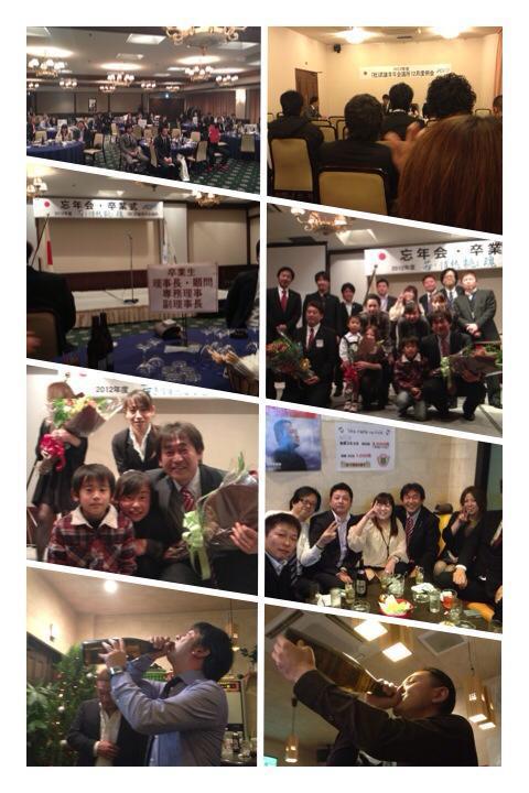 2012-12-6-1.jpg