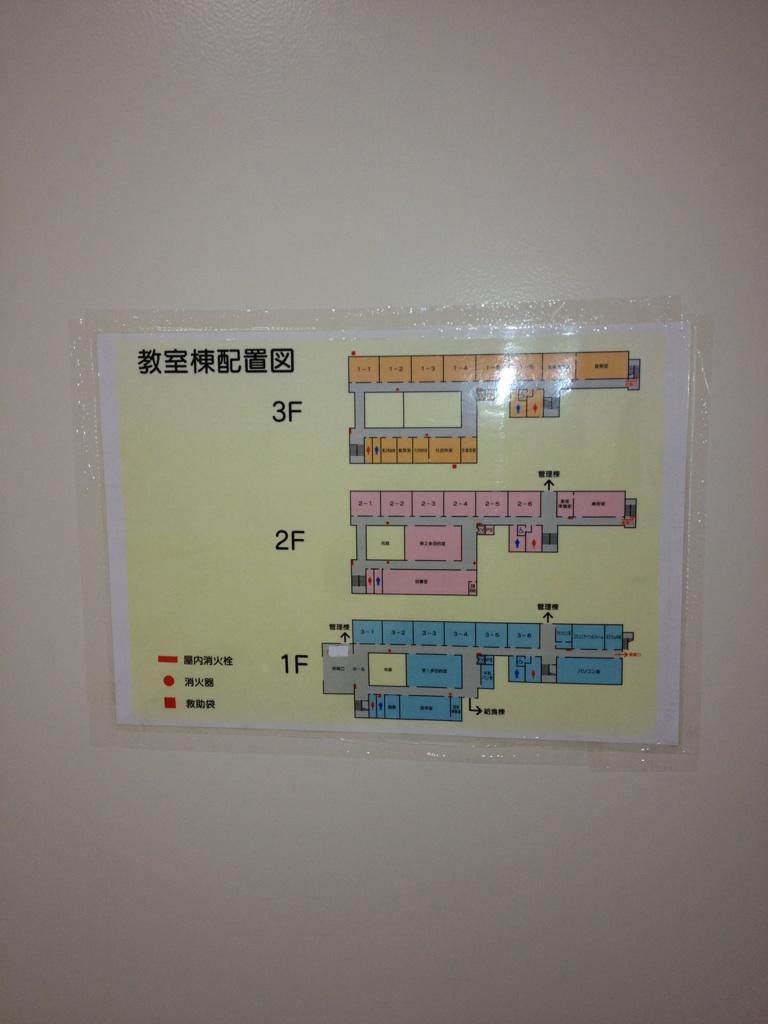2012-3-1-01.jpg
