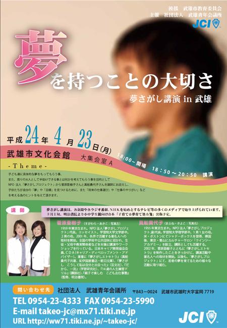 2012-4-17-01.jpg