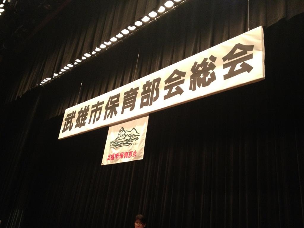2012-5-18-02.jpg