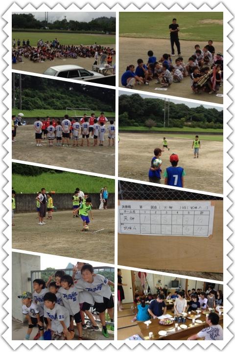 2012-7-22-1.jpg