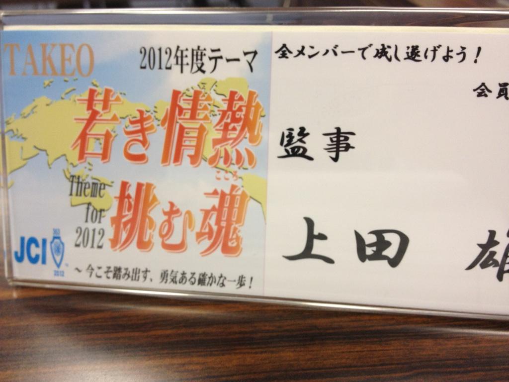 2012-8-16-1.jpg