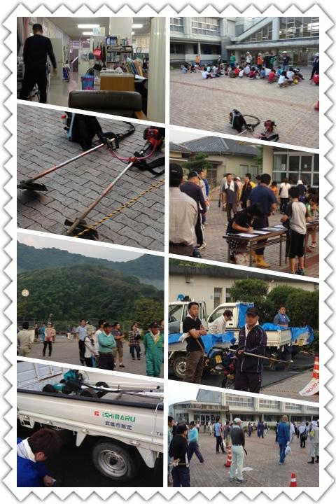 2012-8-19-1.jpg