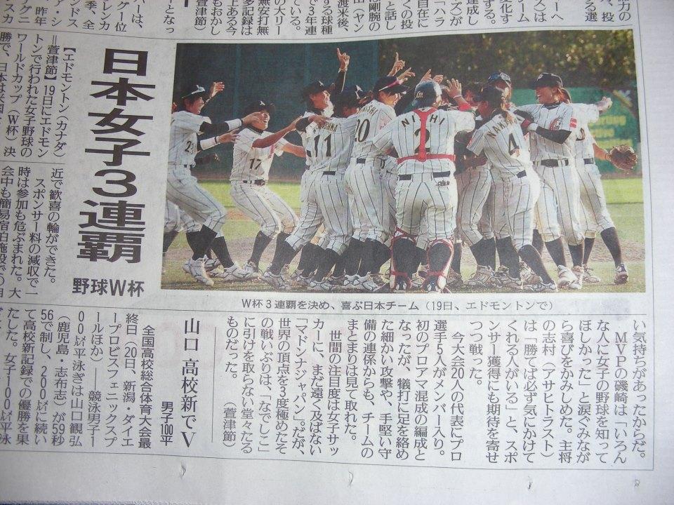 2012-8-21-1.jpg