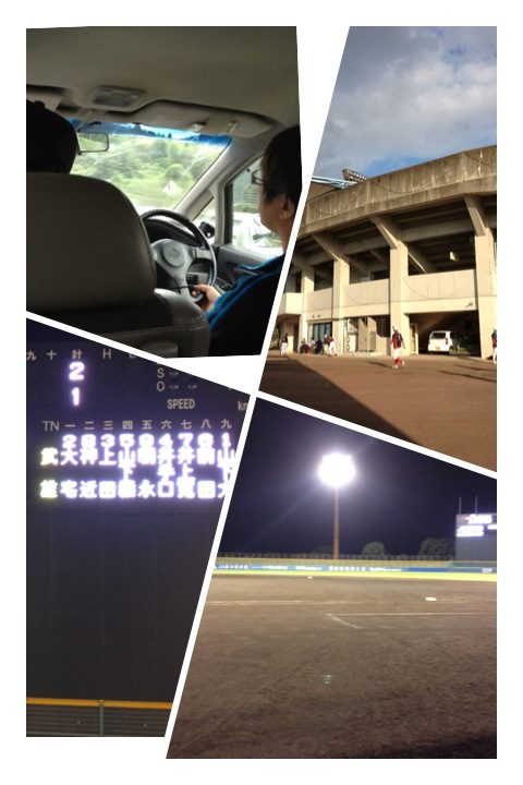 2012-9-30-1.jpg