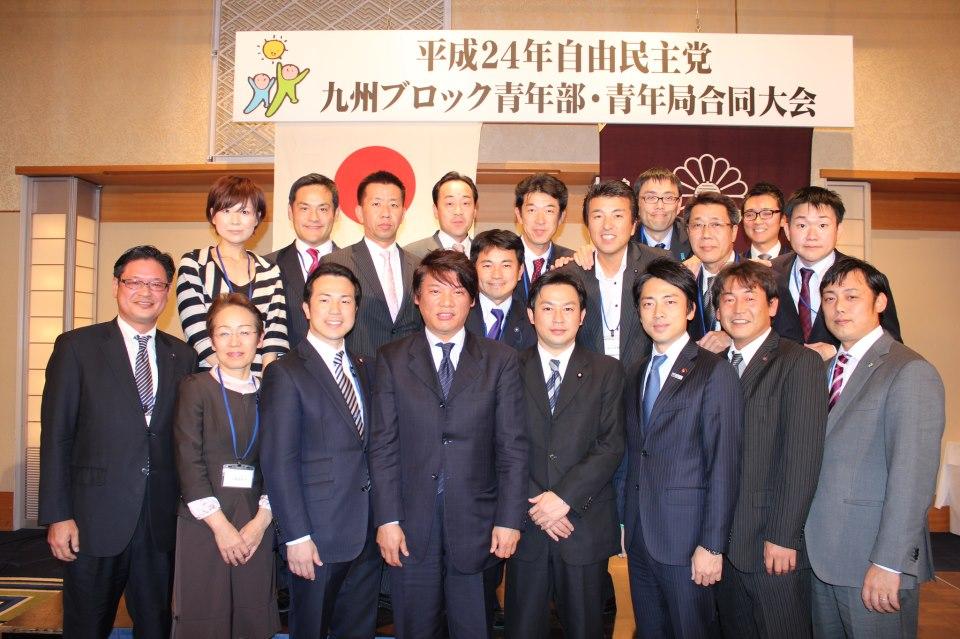 自民党 九州ブロック大会2012
