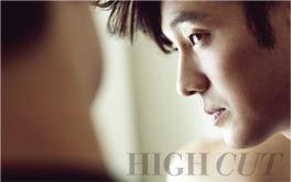 high cut_Interview