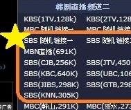 SBS_nt
