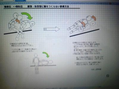 DVC00005 - コピー (400x300)