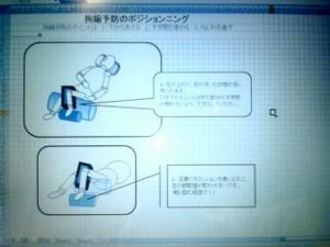 拘縮予防X脚 - コピー (300x225)