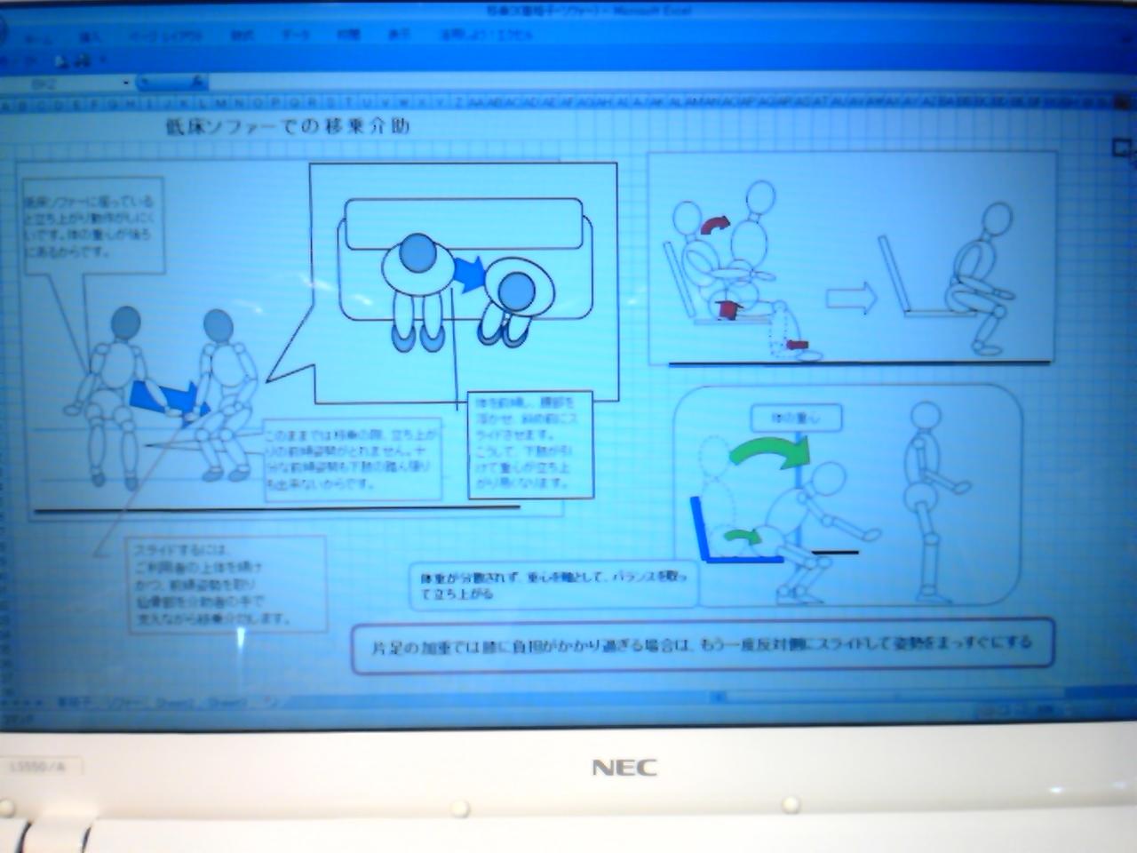 DVC0003.jpg