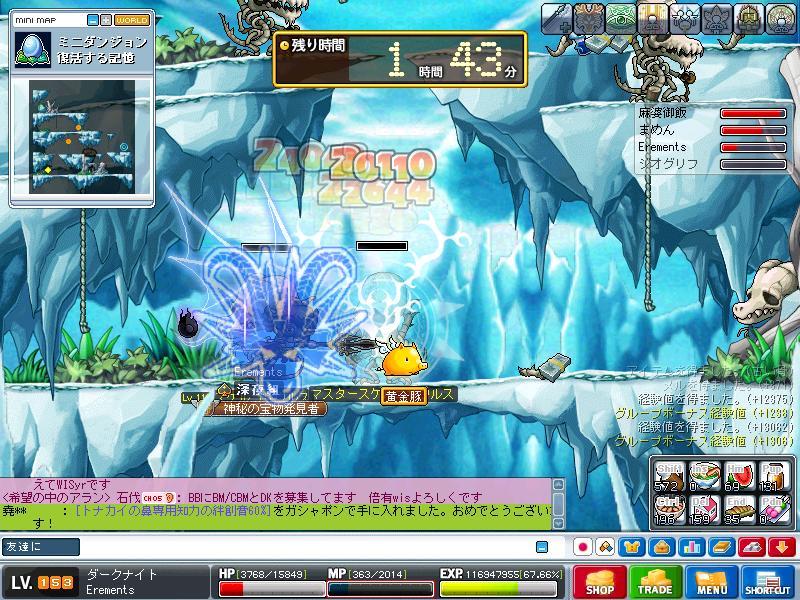 MapleStory_100204_201229_055.jpg