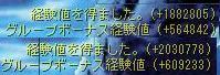 MapleStory_100214_083421_104.jpg