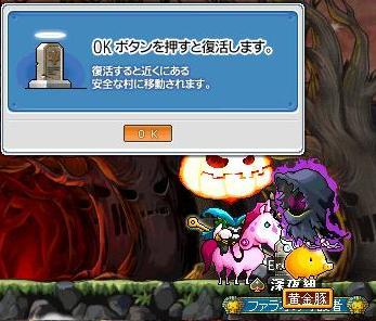 MapleStory_100222_204524_139.jpg