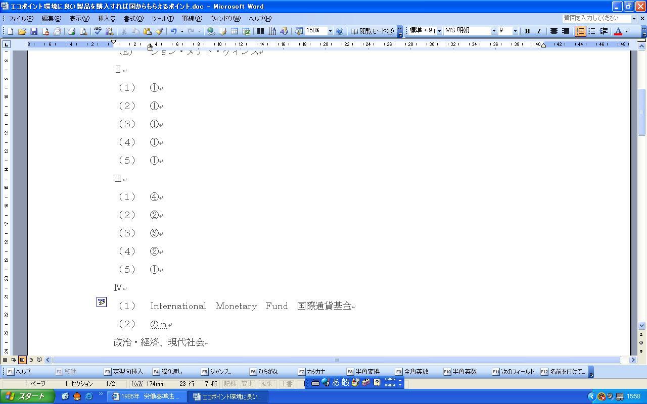 MapleStory_100224_155814_144.jpg